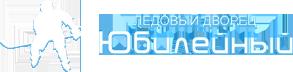 Логотип Ледовый дворец «Юбилейный» в Новомосковске