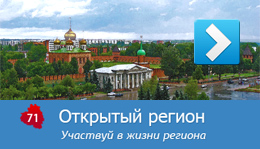 openregion71